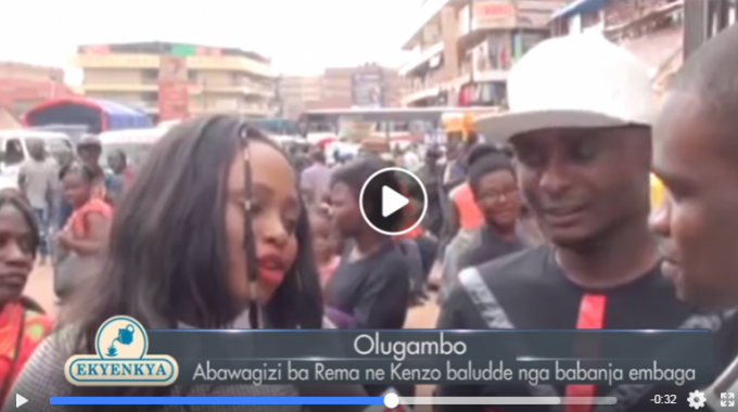 WUUNO! Clip Of Rema Interacting With Fans In Down Town